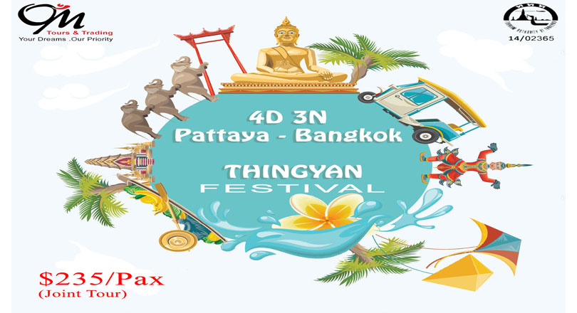 4D 3N Bangkok Pattaya (20180413) Myanmar Speaking-Land only