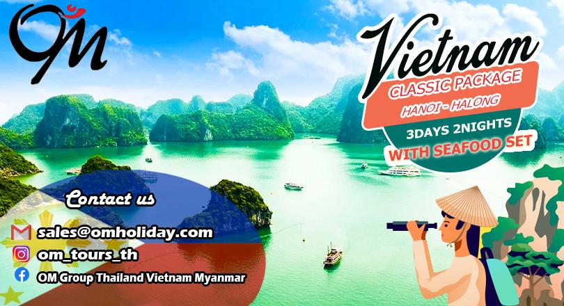4D3N Hanoi - Halong Bay