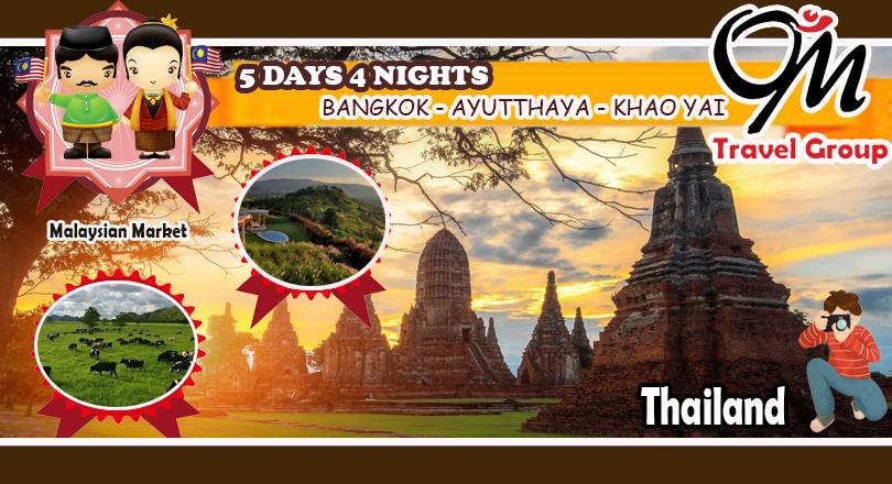 5D4N Bangkok - Ayutthaya - Khao Yai