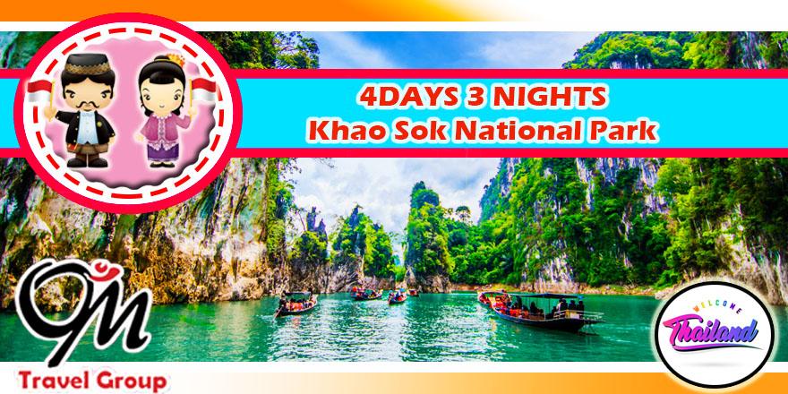 4D3N KHAO SOK NATIONAL PARK