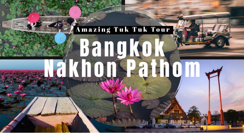 2Days  Bangkok nightlife  - Nakhon Pathom - Red lotus floating market (excluded hotel and air ticket)