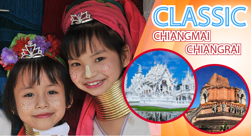 2 Days Chiang Mai - Chiang Rai (excluded hotel and air ticket)