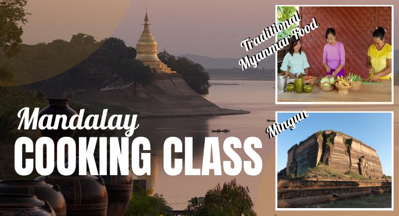 2 Days Mandalay - Mingun (Excluded Hotel)