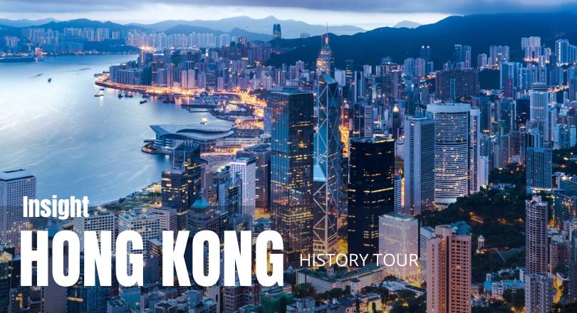 Insight Hong Kong History Tour (Start from 10a.m. - 1p.m.)